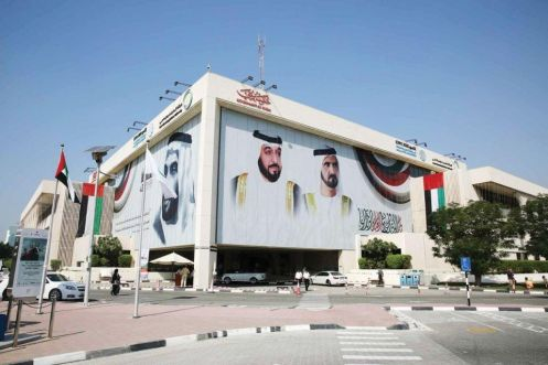 dewa-head-office.jpg